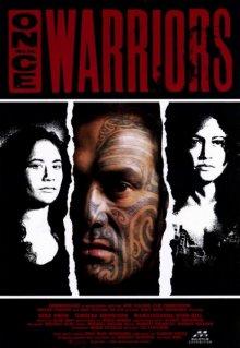 Когда-то были воинами / Once Were Warriors (1994)