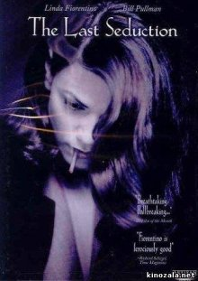Последнее соблазнение / The Last Seduction (1994)