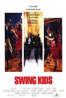 Свингеры / Swing Kids (1993)