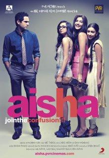 Айша / Aisha (2010)