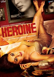 Героиня / Heroine (2012)