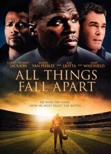 Разные вещи / All Things Fall Apart (2011)