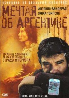 Мечтая об Аргентине / Imagining Argentina (2003)