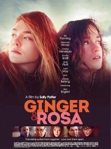 Бомба / Ginger & Rosa (2012)