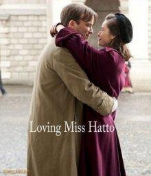 Влюбиться в мисс Хатто / Loving Miss Hatto (2012)
