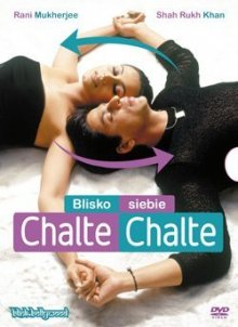 Дорогами любви / Chalte Chalte (2003)