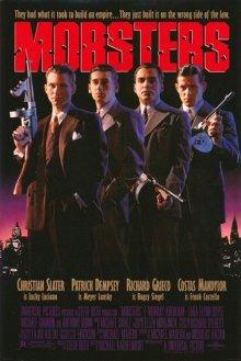 Гангстеры / Mobsters (1991)