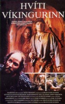 Белый викинг / Hvíti víkingurinn (1991)