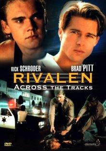 Гонки по кругу / Across the Tracks (1991)