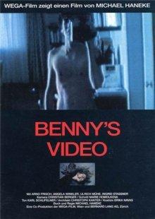 Видео Бенни / Benny's Video (1992)
