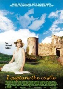 Я захватываю замок / I Capture the Castle (2003)