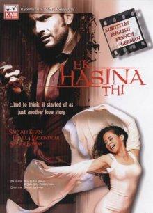 Месть обманутой женщины / Ek Hasina Thi (2004)
