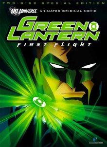 Зеленый Фонарь: Первый полет / Green Lantern: First Flight (2009)