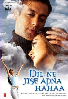 Сердце, не перестающее биться / Dil Ne Jise Apna Kaha (2004)