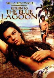 Возвращение в Голубую лагуну / Return to the Blue Lagoon (1991)