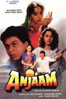 Каприз / Anjaam (1994)