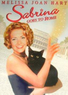 Сабрина едет в Рим / Sabrina Goes to Rome (1998)