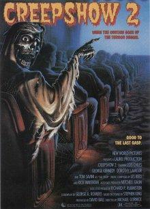 Калейдоскоп ужасов 2 / Creepshow 2 (1987)