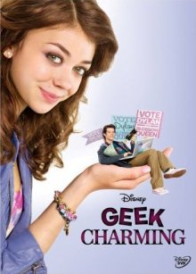 Прекрасный принц / Geek Charming (2011)