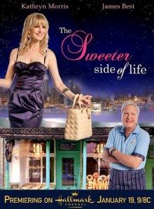 Признания отвергнутой женщины / The Sweeter Side of Life (2013)