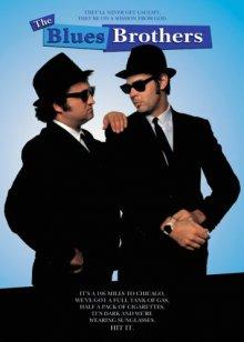 Братья Блюз / The Blues Brothers (1980)