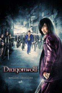 Дракон-волк / Dragonwolf (2013)