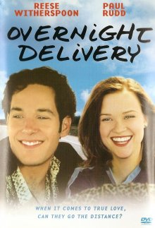Ночная посылка / Overnight Delivery (1998)
