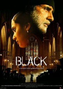Последняя надежда / Black (2005)