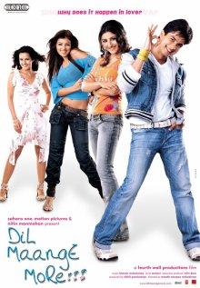 Сердце просит большего / Dil Maange More!!! (2004)