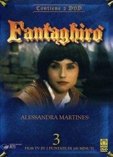 Фантагиро, или Пещера золотой розы 3 / Fantaghirò 3 (1993)
