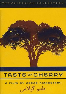 Вкус вишни / Ta'm e guilass (1997)
