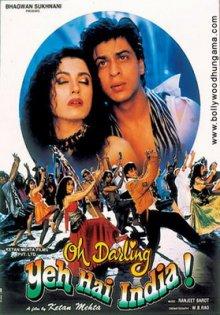 Дорогая, это Индия / Oh Darling Yeh Hai India (1995)
