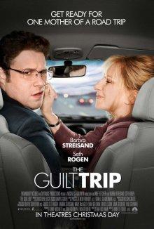 Проклятие моей матери / The Guilt Trip (2012)