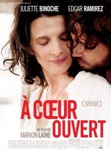 Обезьяна на плече / À coeur ouvert (2012)