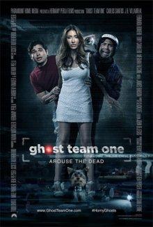 Охотники за духами / Ghost Team One (2013)