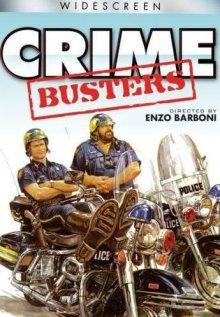 Борцы с преступностью / I due superpiedi quasi piatti (1977)