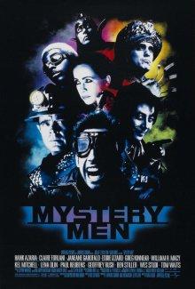 Таинственные люди / Mystery Men (1999)