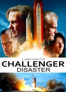 Челленджер / The Challenger (2013)