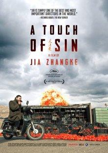 Прикосновение греха / Tian zhu ding (2013)