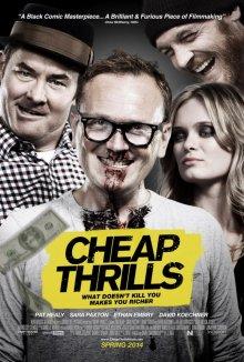 Дешевый трепет / Cheap Thrills (2012)