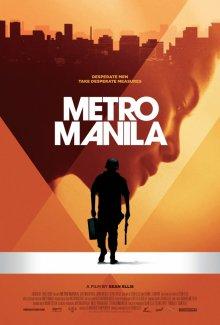 Метрополитен Манила / Metro Manila (2013)