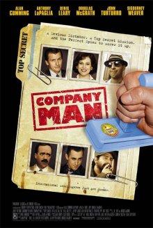 Свой парень / Company Man (1999)