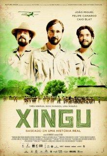 Шингу / Xingu (2012)