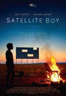 Спутник / Satellite Boy (2012)