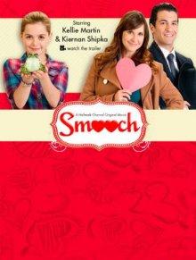 Поцелуйчики / Smooch (2011)