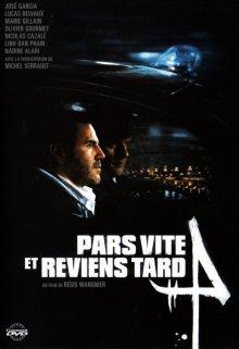 Семена смерти / Pars vite et reviens tard (2007)