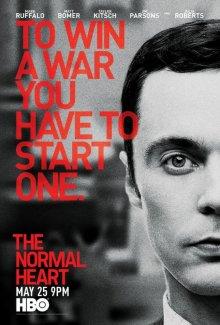 Обыкновенное сердце / The Normal Heart (2014)
