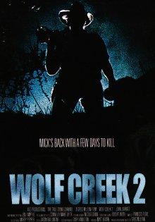 Волчья яма 2 / Wolf Creek 2 (2013)