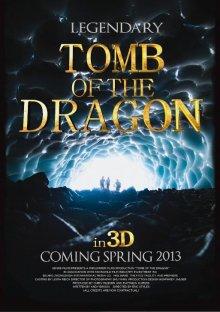 Легенды: Гробница дракона / Legendary: Tomb of the Dragon (2013)