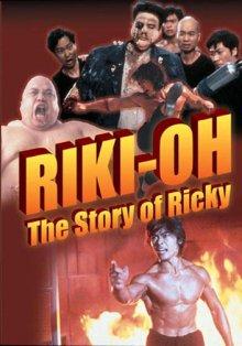 История о Рикки / Lik Wong (1991)